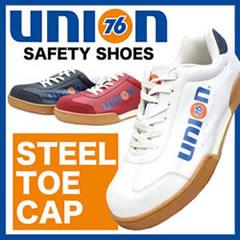 セーフティーシューズ 76 ブランド 安全靴 76-159