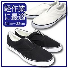 スニーカー 靴 スリッポン 770