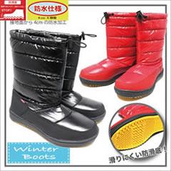 ERA 9768 防寒ブーツ 靴 防水 撥水 抗菌 防臭 防滑り ブラック レッド 黒 赤