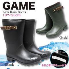キッズ レインシューズ GAME 638 雨の日 長靴