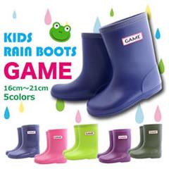 キッズ レインシューズ GAME 738 雨の日 長靴