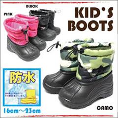 SHOCK 9153 キッズ ブーツ 子供 靴 雪 スノー 防水 カモフラージュ ピンク ブラック 黒 緑 みどり