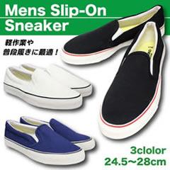 軽作業最適!メンズ スニーカー 靴 スリッポン 17